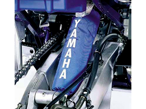 Yamaha Shock Cover hintere Feder